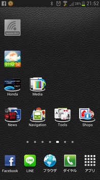 Screenshot_2012-11-28-21-52-43.png